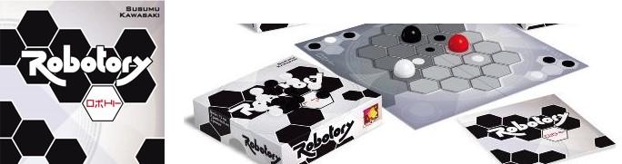 MyBotRobot Juegos de robots de tablero Robotory caja y componentes